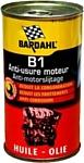 Bardahl B1 250ml