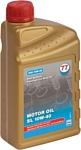 77 Lubricants SL 10W-40 1л
