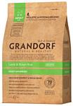Grandorf (1 кг) Ягнёнок с рисом Мини