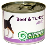 Nature's Protection Консервы Dog Adult Beef & Turkey (0.2 кг) 1 шт.