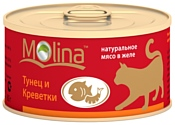 Molina Консервы для кошек Тунец и креветки (0.08 кг) 1 шт.