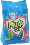 МИФ 3 в 1 Свежий цвет (2 кг)