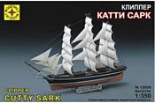 "Моделист Клипер ""Катти Сарк"" 135006"