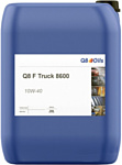 Q8 F Truck 8600 10W-40 20л