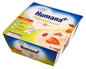 Humana с клубникой, 4x100 г