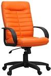 OfficeMarket Орион мини (оранжевый)