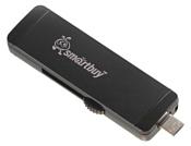 SmartBuy Double 32GB