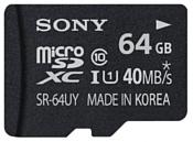 Sony SR64UYA