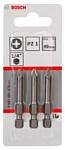 Bosch 2607001575 3 предмета