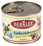 Berkley (0.2 кг) 6 шт. Паштет для кошек #4 Индейка с лесными ягодами