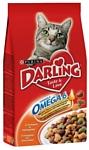 Darling Для кошек с птицей и овощами (2 кг)