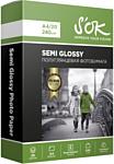 S'OK Semi Glossy Photo Paper A4 240 г/м2 20 листов SA4240020SG