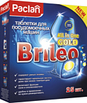 Paclan Brileo All in One Gold 25 шт