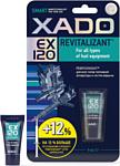 Xado Revitalizant EX120 9ml XA 10333