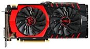 MSI GeForce GTX 980 Ti 1178Mhz PCI-E 3.0 6144Mb 7100Mhz 384 bit DVI HDMI HDCP