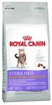 Royal Canin Sterilised Appetite Control (0.4 кг)