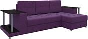 Mebelico Даллас (фиолетовый) (58640)