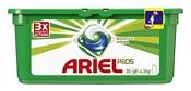 Ariel Liquid Capsules Горный родник 30 шт