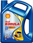 Shell Rimula R5 E 10W-40 4л