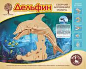 Чудо-Дерево Дельфин