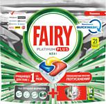 Fairy Platinum Plus Все в 1 Лимон (21 tabs)