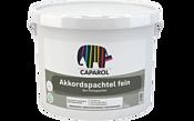 Caparol Akkordspachtel Fein 25 кг