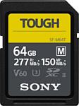 Sony SF-M64T Tough 64GB