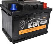 KBK 55 R низкий (55Ah)