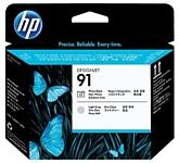 HP 91 (C9463A)