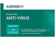 Kaspersky Anti-Virus (2 ПК, 1 год, карта продления)