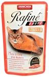 Animonda Rafine Soupe Adult для кошек с курицей, уткой и макаронами (0.085 кг) 1 шт.