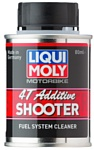 Liqui Moly Motorbike 4T Additiv Shooter 80 ml