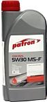 Patron 5W-30 MS-F 1л