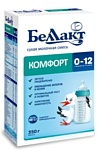 Беллакт Комфорт (0-12)