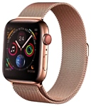 IWO Smart Watch IWO 7 (milanese loop)