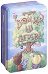 IGAMES Домик на дереве