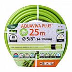 """Claber Aquaviva Plus 9006 (5/8"""", 25 м)"""