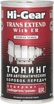 Hi-Gear Trans Extend with ER 325 ml (HG7011)