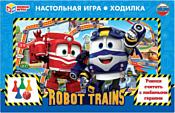 Умные игры Robot Trains