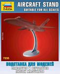 Звезда Подставка для моделей самолетов и вертолетов любых масштабов