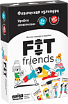 Банда умников FIT friends
