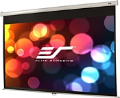 Elite Screens Manual 160x170 (M85XWS1)