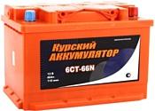Курский 6СТ-66N (66Ah)