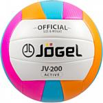 Jogel JV-200 №5
