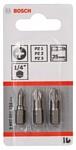 Bosch 2607001753 3 предмета