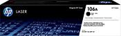 Аналог HP 106A (W1106A)