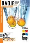 Colorway CW глянцевая A4 240г/м 50л (PG240050A4)