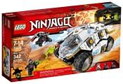LEGO Ninjago 70588 Титановый вездеход ниндзя