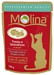 Molina (0.1 кг) 24 шт. Пауч для кошек Тунец и цыпленок в желе