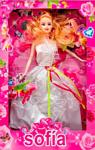 Ausini Невеста Sofia 2148-1A